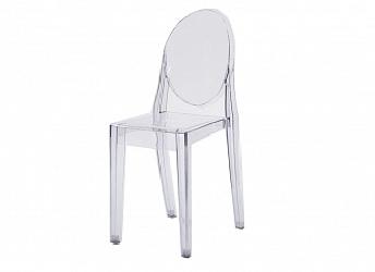 """Kėdė """"Clear 2"""""""